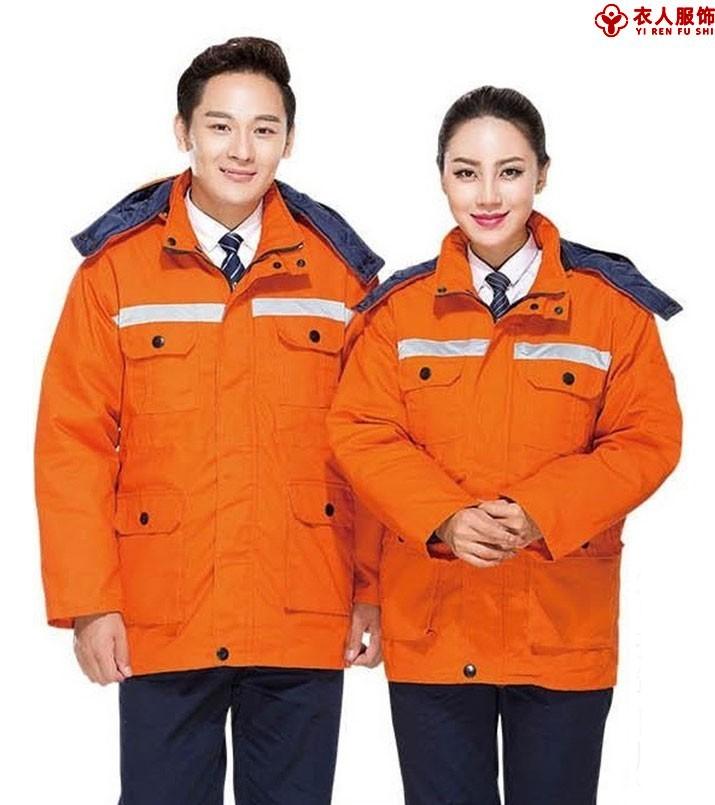 橙色冬季棉襖車間棉衣