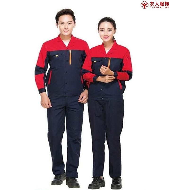 红色长袖薄款工作服