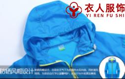 春夏薄款防紫外线皮肤衣帽子(中性款)