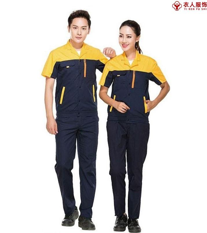 黃、藏青夏季短袖工作服免費繡字