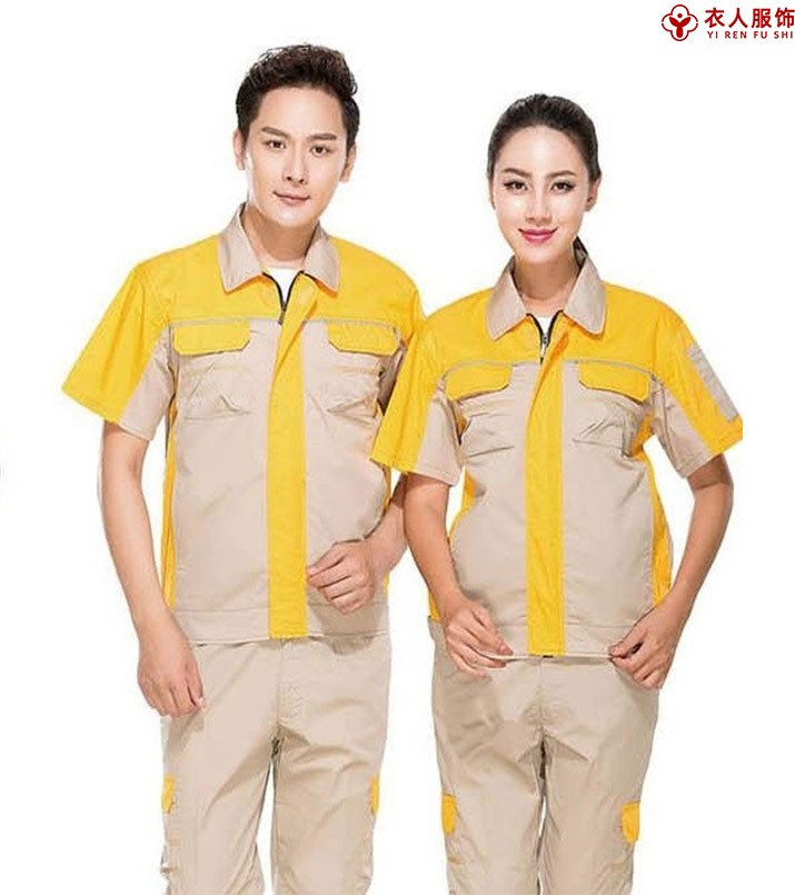 黄、乳白色4S店夏季工作服免费绣字