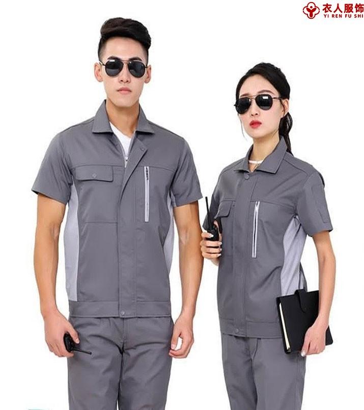 灰色夏季短袖工作服