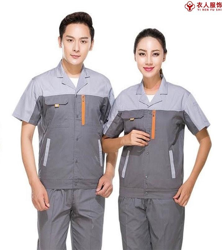 深灰、灰色夏季新款长袖短袖工作服