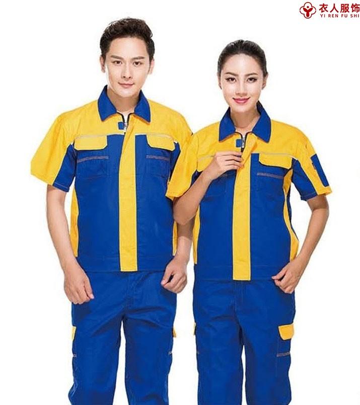 黃、藍4S店夏季工作服免費繡字