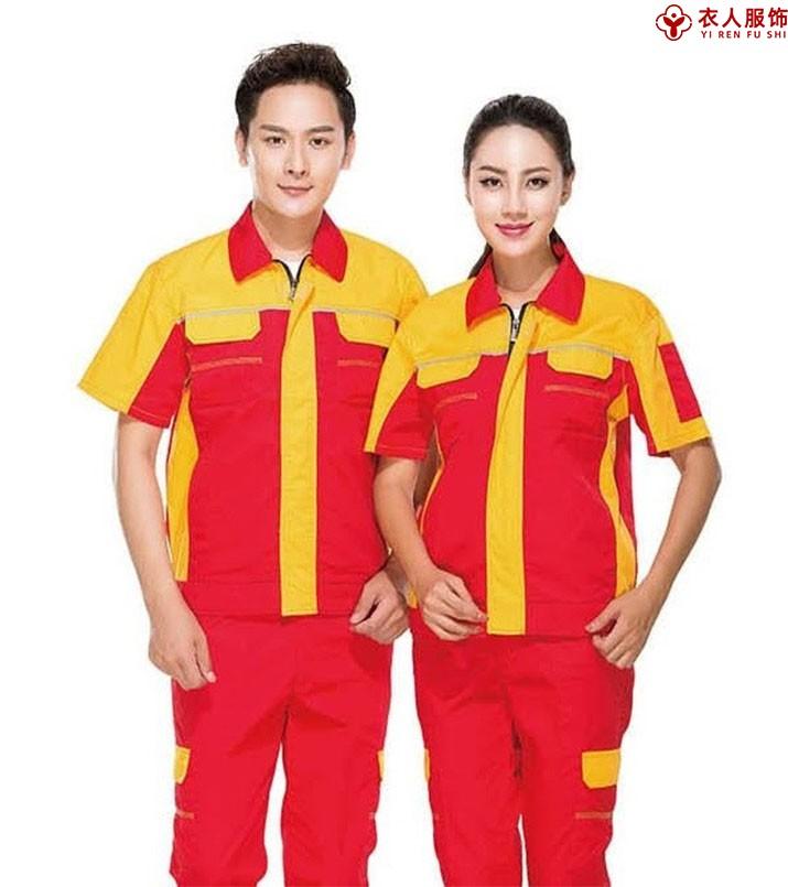 黃、紅色4S店夏季工作服免費繡字