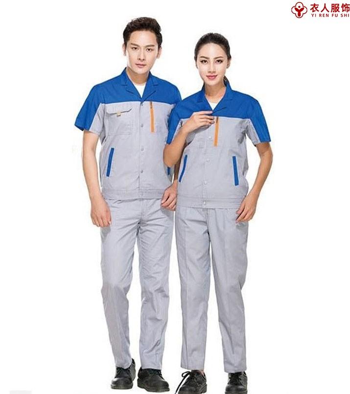 藍、灰夏季短袖工作服免費繡字
