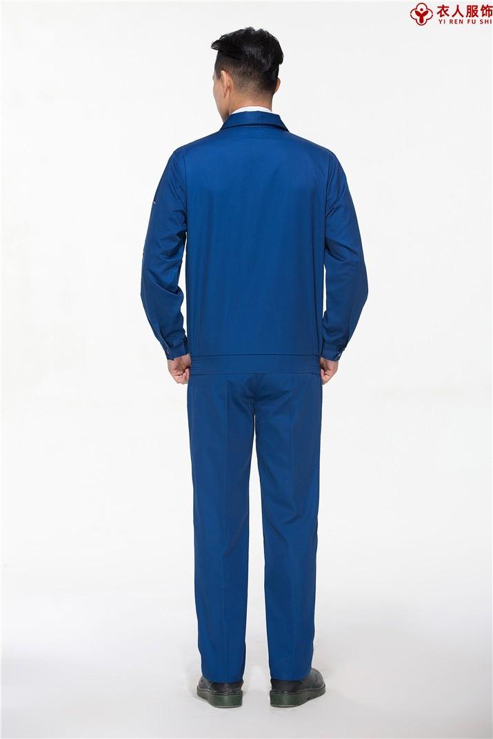 青色车间工作服工地工作服背部
