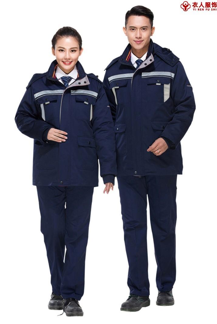 青色棉衣工作服