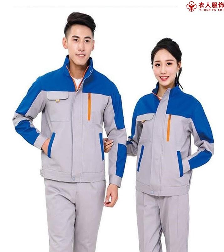 蓝色涤棉工作服
