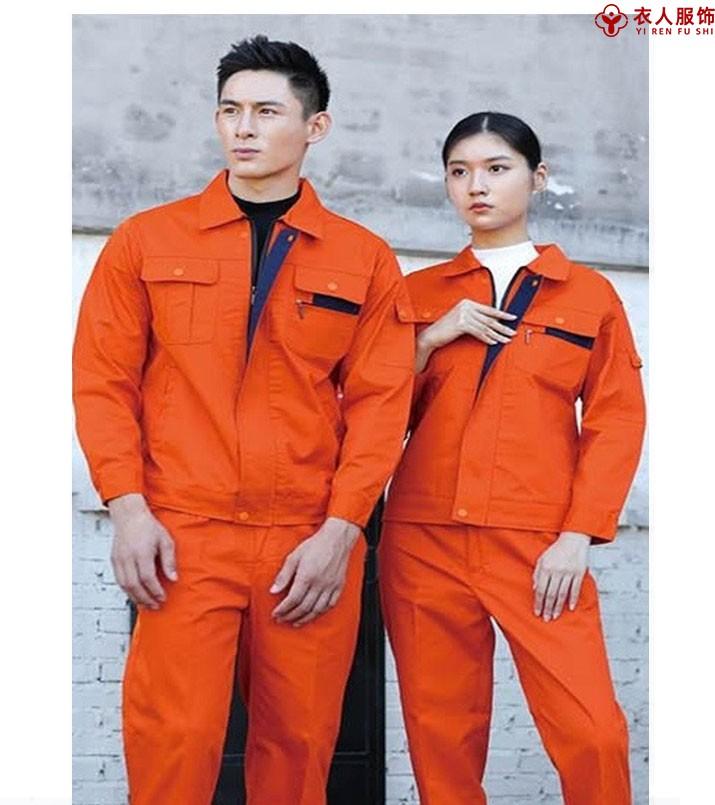 橙色防靜電工作服