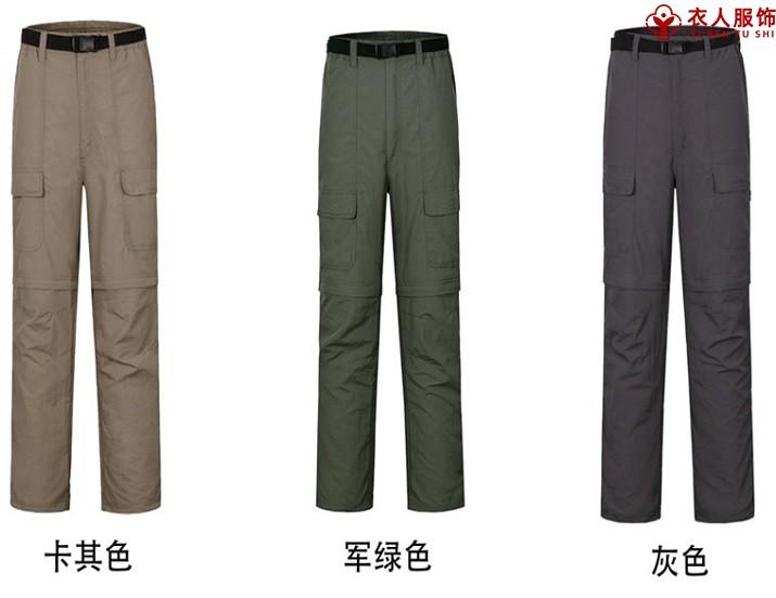 各种颜色户外快干可拆卸速干裤