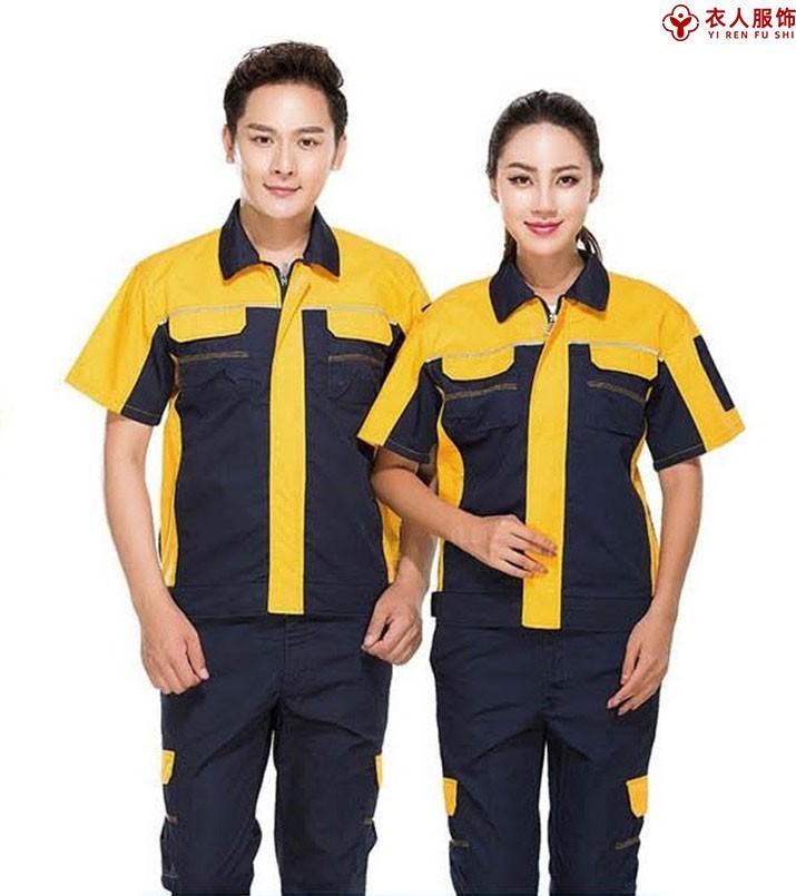 黃、藏4S店夏季工作服免費繡字