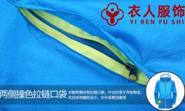 春夏薄款防紫外线皮肤衣口袋(中性款)
