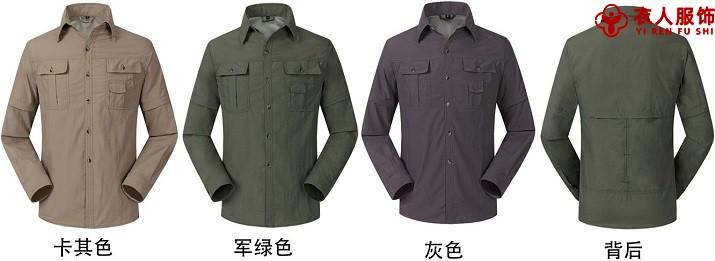 各种颜色户外袖子可拆卸速干衬衣
