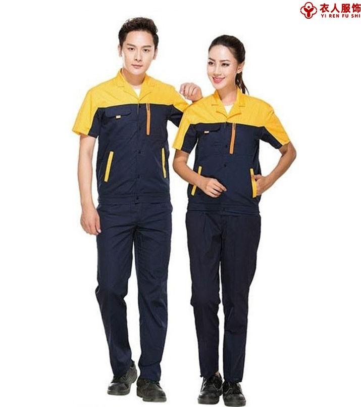 黄色夏季短袖工作服