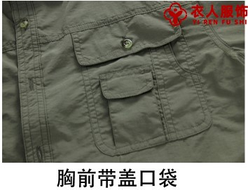 户外袖子可拆卸速干衬衣口袋