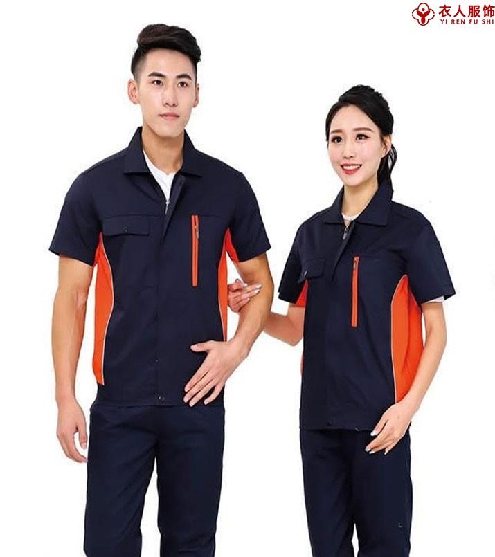 藏青、橙色夏季短袖工作服免费绣字