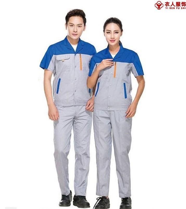 蓝色夏季短袖工作服