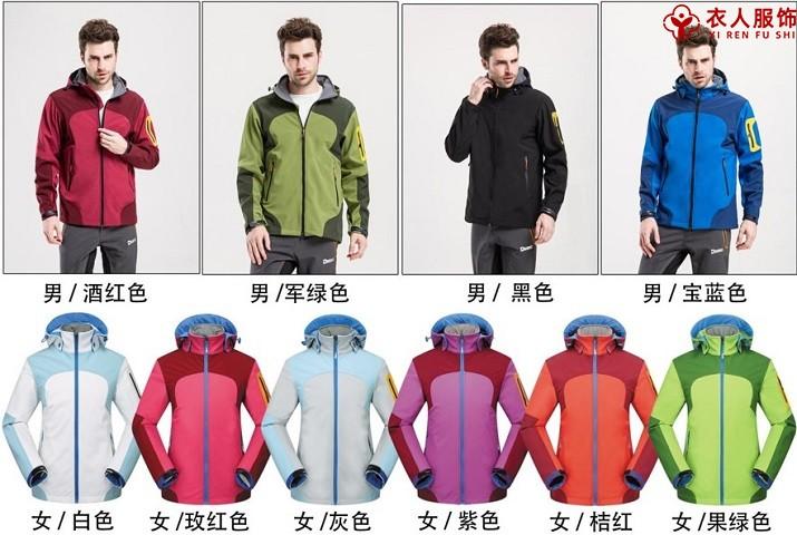 各种颜色单层软壳冲锋衣(情侣款)