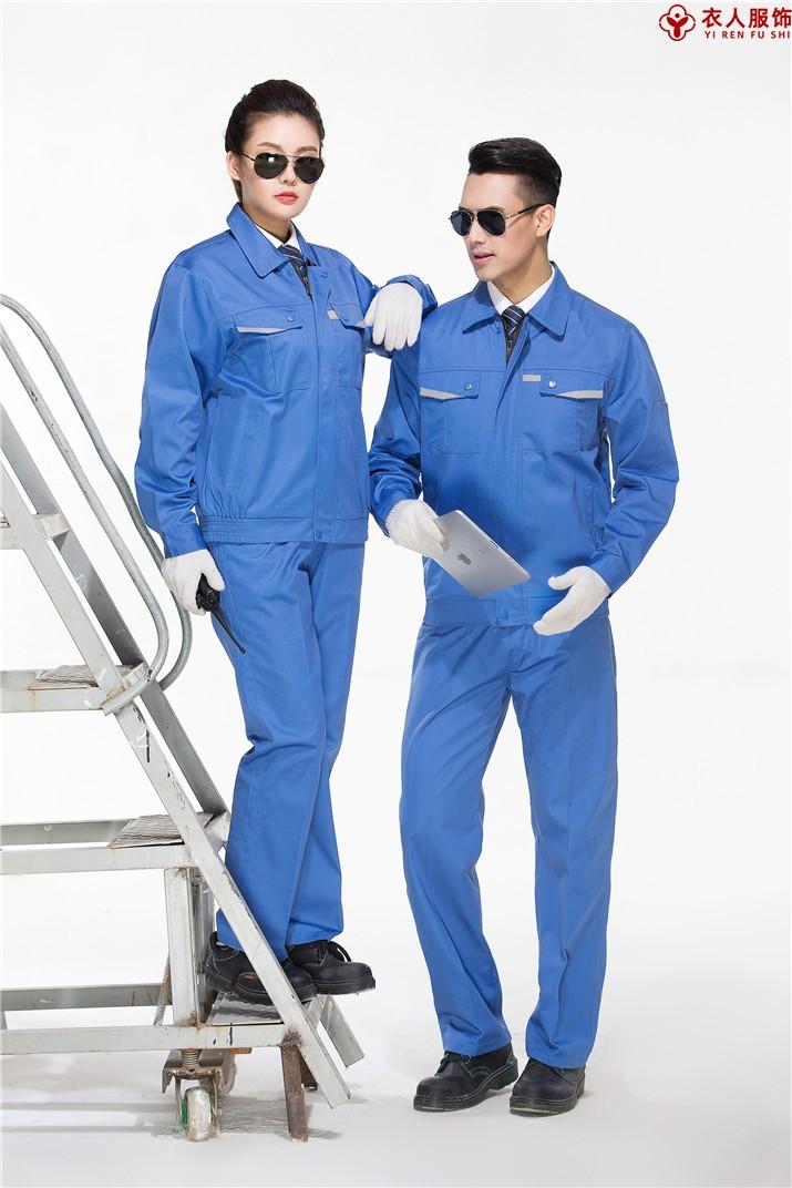 天蓝色车间工作服工地工作服